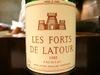 Latour85