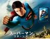 Superman_r