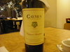 caymus2003