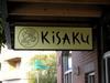 Kisaku1